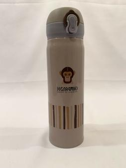 Chimpanzee Stainless Steel Commuter Bottle Vacuum Insulated