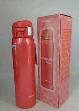 Japan* Travel Mug - 20 oz-Coral Pink* Zojirushi SM-SC60-