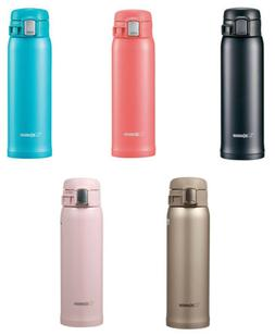 Zojirushi SM-SA Stainless Steel Mug, 3 Sizes, 7 Colors