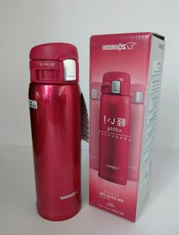 * Travel Mug 16 oz , Clear Red *  . Zojirushi SM-SA48-RW Sta