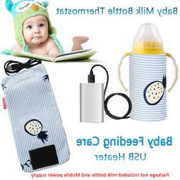 Travel Mug USB Warmer Milk Bottle Infant Storage Bag Feeding
